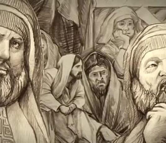 """ОБРАЗ """"СТАРШЕГО СЫНА"""" В ПРИТЧЕ ИИСУСА"""
