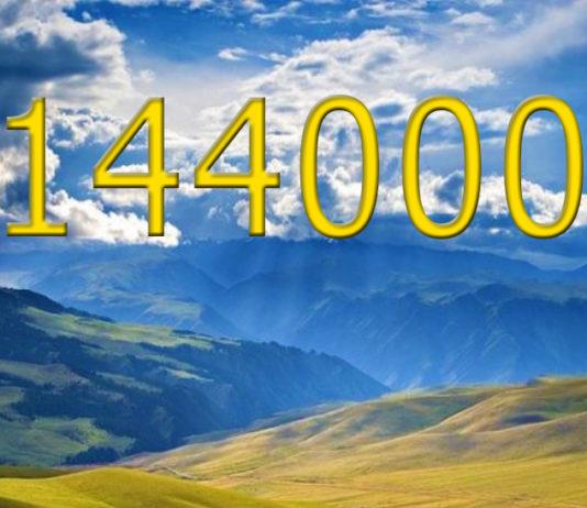 Агнец стоит на горе Сионе, и с Ним сто сорок четыре тысячи (Откр.14:1)