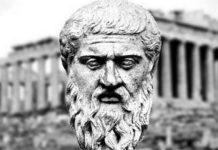 ЯЗЫЧЕСКИЕ КОРНИ «ХРИСТИАНСКОГО» АСКЕТИЗМА