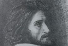 Креститель